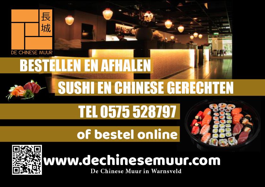 Bestel online QR code